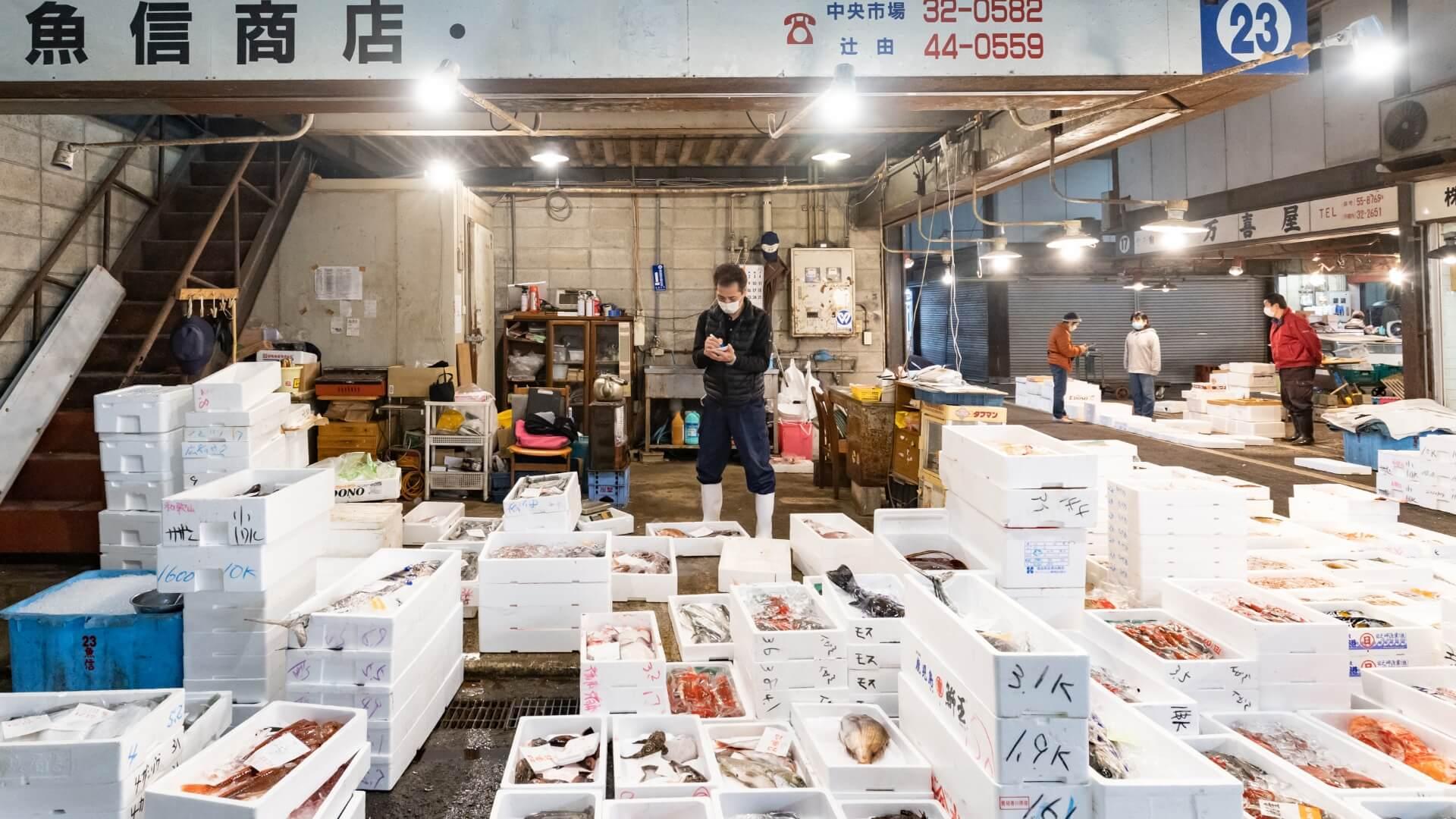 株式会社魚信商店